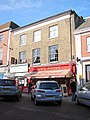 Café Rouge, High Street, Hitchin - geograph.org.uk - 1186342.jpg