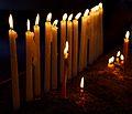 Candlearmch.jpg