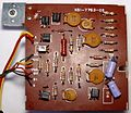 Canon Pocketronic Master Clock and Timing Circuitry PCB version 1970.jpg