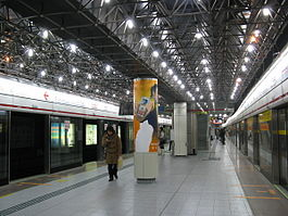Caobao Road Station.jpg