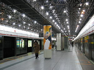 Line 1, Shanghai Metro - A view of the Caobao Road station.(February 2008)