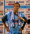 Carlos Adriano de Jesus Soares (Alemão) 2006.jpg
