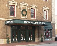 Carolina Civic Center (Lumberton NC) E entrance1.JPG