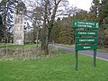 Castle Archdale Country Park - geograph.org.uk - 356795.jpg