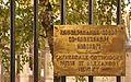 Cathedral Saint Alexandre Nevski in Paris 004.JPG