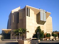Cathedral of Our Lady of Angels (from plaza), Los Angeles.JPG