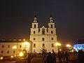 Cathedral of the Holy Spirit Minsk Belarus (15685937283).jpg
