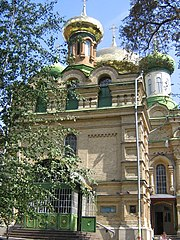 Cathedral view in Kyiv, 2007.jpg
