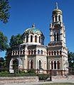 Cerkiew św. Aleksandra Newskiego w Łodzi.jpg
