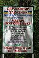 Chahari-Kutkivetski-15056336.jpg