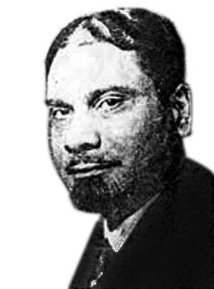 Chempakaraman Pillai - Image: Champakraman Pillai