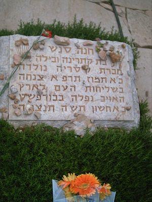 Hannah Szenes - Szenes's gravestone