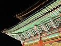 Changdeokgung (5433896196).jpg