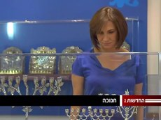 קובץ:Channel 2 - Hanukkah.webm