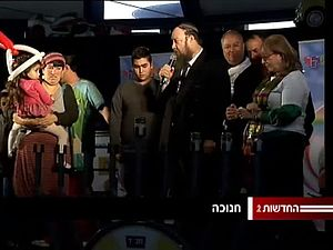 किपा:Channel 2 - Hanukkah.webm