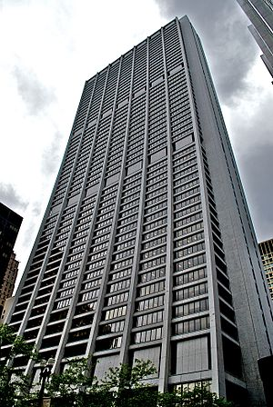 Chase Tower (Chicago) - Image: Chase Tower in Chicago