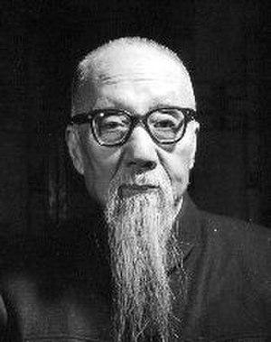 Chen Shutong - Image: Chen Shutong