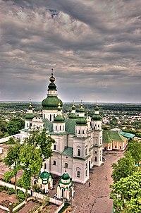 Chernigov Holy Trinity Cathedral.jpg