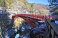 Chichibu Touryuubasi 2.jpg