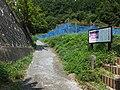 Chichibu pilgrimage routes 2425a.jpg