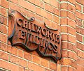 Chilworth Buildings, Belfast - geograph.org.uk - 1274821.jpg