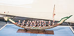 China, dragon boat for racing, model in the Vatican Museums.jpg