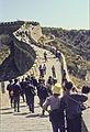 China1982-323.jpg