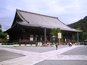 "Chion-in - Chion-in's main hall ""Mieido"" (御影堂)"