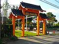 Chua Nam Hoa Temple.JPG