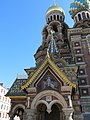 Church of the Savior on Spilled Blood, St.-Petersberg, Russia (10).JPG