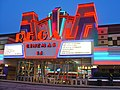 Cinema (1532750705).jpg