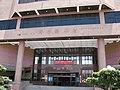 Cingshuei Township Office, Taichung County 20080610.jpg