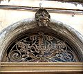 Cittanova fregio portale 1800.jpg