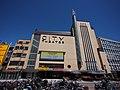 City Theater, Kleine-Gartmanplantsoen foto 9.JPG