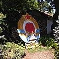 City garden Niš.IMG 3705.jpg