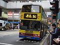Citybus 853 5C DVC.JPG