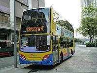 Citybus Route 5P (last ride).JPG