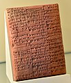 Clay tablet. Delivery certificate. Reign of Shu-Sin of Ur, 21st century BCE. From Umma, Iraq. Vorderasiatisches Museum, Berlin.jpg