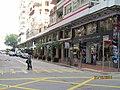 Cleveland Street, Causeway Bay - panoramio.jpg
