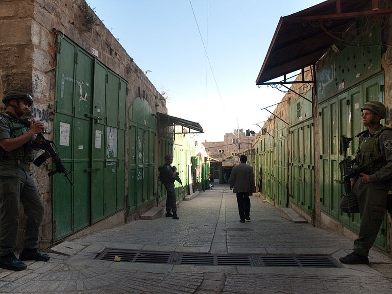 File:Closed shops Hebron Old City 2010.jpg
