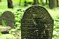 Cmentarz żydowski Będzin.jpg
