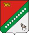 Coat of Arms of Krasnoarmeysky rayon (Primorye krai) 2.png