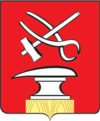Coat of Arms of Kuznetsk (Penza oblast).png
