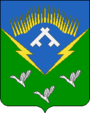 Coat of Arms of Rajakoski (Murmansk oblast) proposal.png