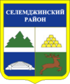 Coat of Arms of Selemdzhinskiy rayon (Amur oblast).png