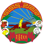 Coat of Arms of the People's Republic of Mongolia (1940 - 1941).png