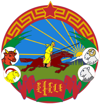 Emblem of Mongolia - Image: Coat of Arms of the People's Republic of Mongolia (1940 1941)