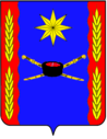 Coat of arms of Giaginskaya municipality.png