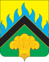 Coat of arms of Neftegorsky district (Samara oblast).png