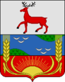 Coats of Arms of Buturlino (Nizhegorodskaya oblast).png
